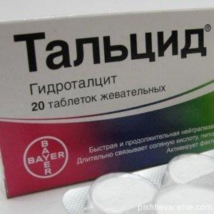 Препарат Тальцид как эффективное антацидное средство