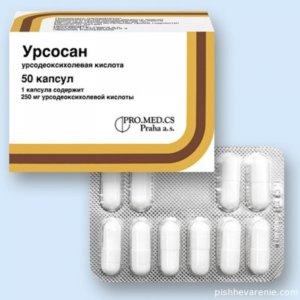 Урсодезоксихолевая кислота: несколько интересных фактов о ней
