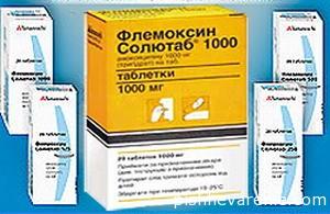 Разные упаковки препарата