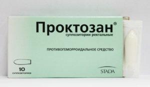 Проктозан выпускается и в суппозиториях