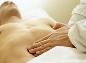 Диагностика язвы желудка - пальпация