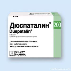 Дюспаталин 200