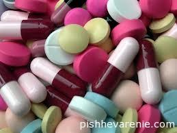 Нифурател - антибактериальный препарат