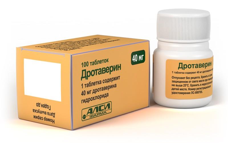 От чего дротаверин и кому можно принимать этот препарат?