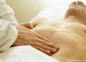 Симптомы стеноза привратника - характерные