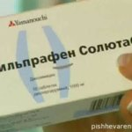 Вильпрафен – препарат для борьбы с Helicobacter pylori и не только