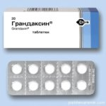 Грандаксин. Особенности применения препарата