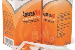 Альмагель нео, особенности применения препарата