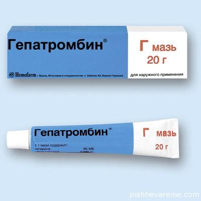 Мазь Гепатромбин, особенности применения препарата