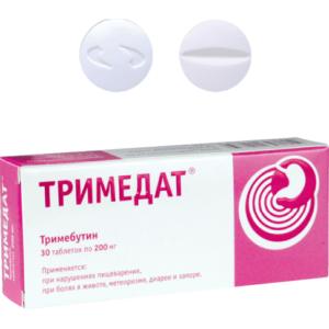 Тримедат. Таблетки имеют характерные признаки