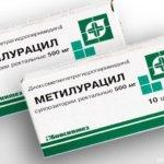 Метилурациловые свечи в гинекологии и проктологии: инструкция применения
