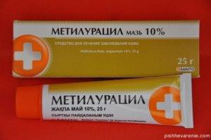 Метилурациловая 10 мазь 25г