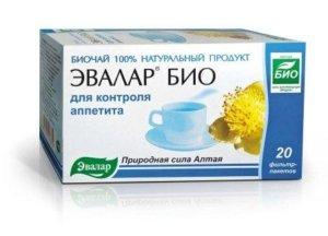 препарат зино инструкция - фото 8