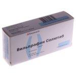 Вильпрафен: особенности применения препарата