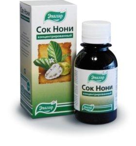 препарат зино инструкция - фото 2