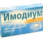 Имодиум: показания к применению — лечение диареи