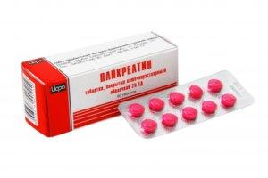 Аналог Мезима - Панкретин таблетки
