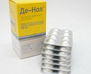 Де-нол для лечения желудка