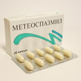 Метеоспазмил - аналоги препарата и их стоимость