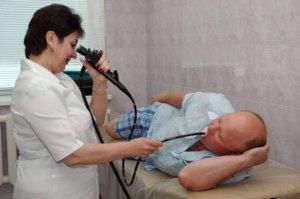 ФГДС желудка: подготовка к процедуре