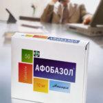 Афобазол: побочные действия и особенности назначения препарата