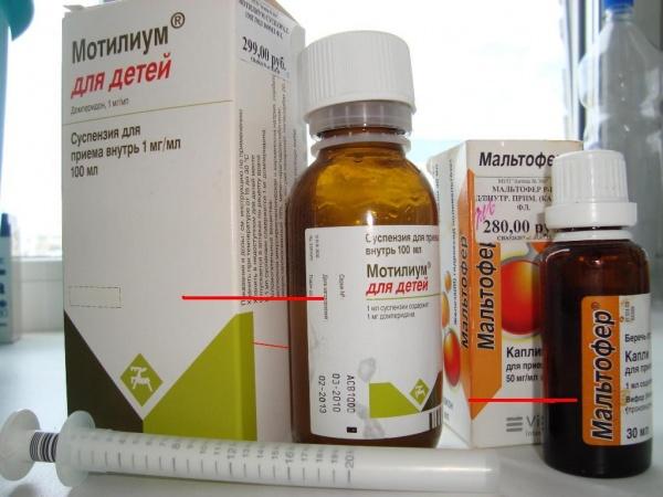 Что дать ребенку при рвоте: противорвотные средства и препараты от