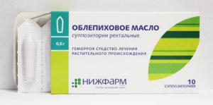Облепиховое масло: форма выпуска - суппозитории