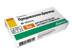 Преднизолон - препарат гормональной группы