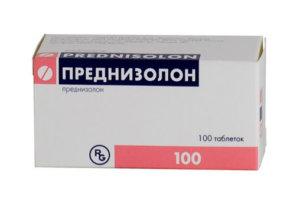 Преднизолон - форма выпуска: таблетки