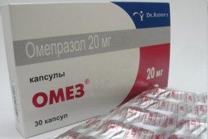 Омез: 20 мг