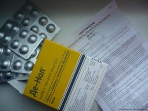 Препарат следует принимать согласно инструкции