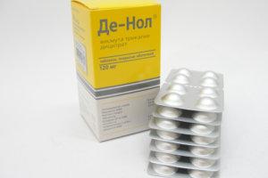 Де-Нол - эффективный препарат