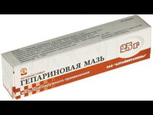 Гепариновая мазь - достаточно эффективный недорогостоящий препарат
