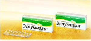 Популярный препарат Эспумизан