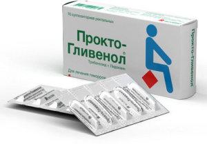 Прокто-Гливенол - ректальные суппозитории