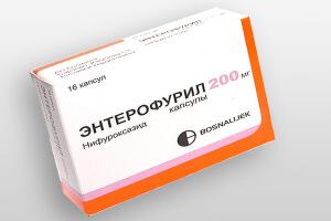 Энтерофурил - средство от