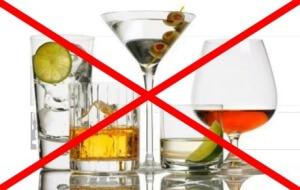 От алкоголя придется отказаться!