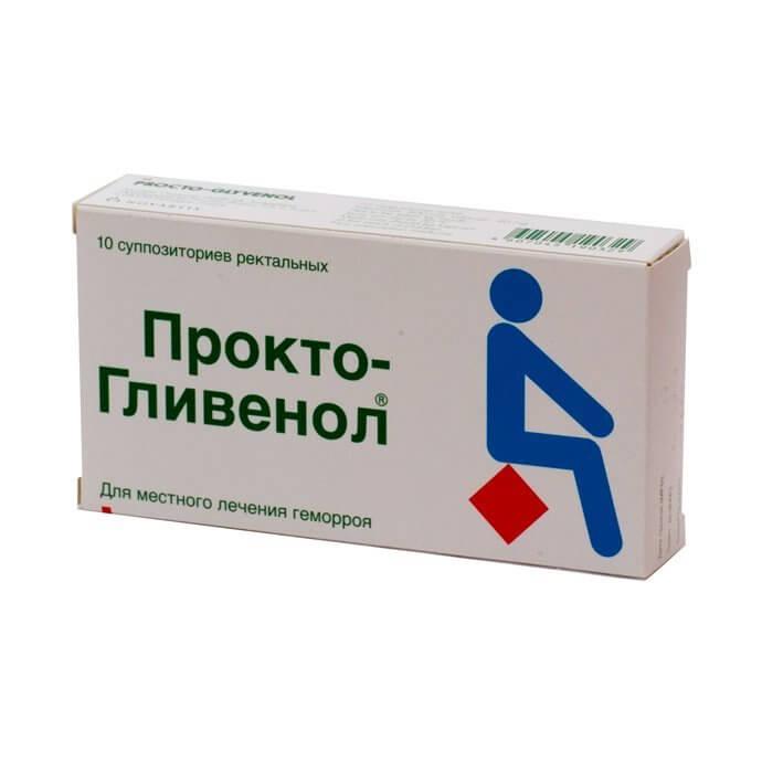 nazvanie-rektalnie-svechi-dlya-lecheniya-analnih-treshin