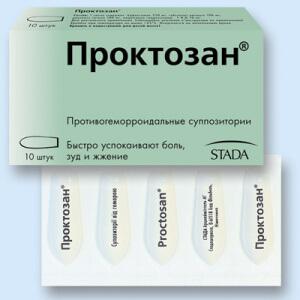 препарат для восстановление сосудов при сахарном диабете
