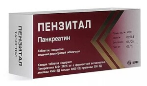 От чего нужно принимать таблетки Пензитал – полезные свойства и противопоказания