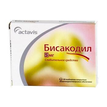 Слабительное Бисакодил в таблетках – принимать с осторожностью