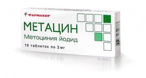 Метоциний