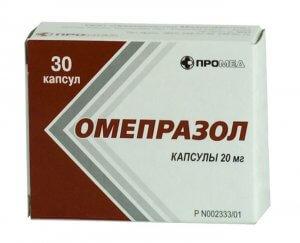 Омепразола