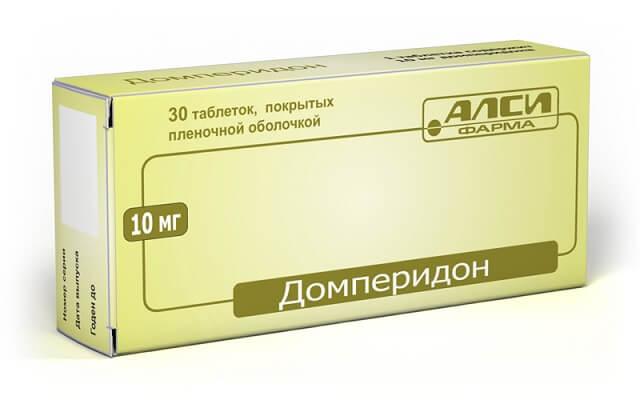 Домперидон: аналоги препарата и противопоказания