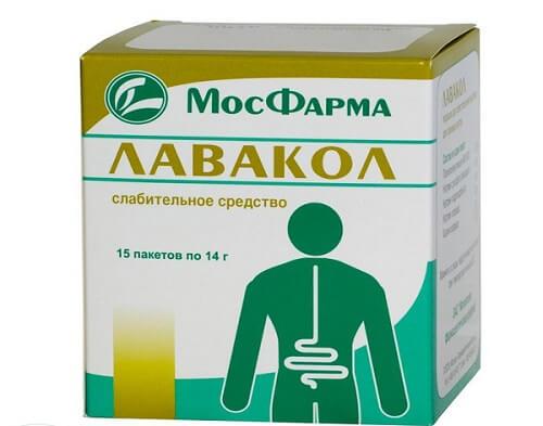 Лавакол: аналоги, свойства препарата, противопоказания и побочные эффекты