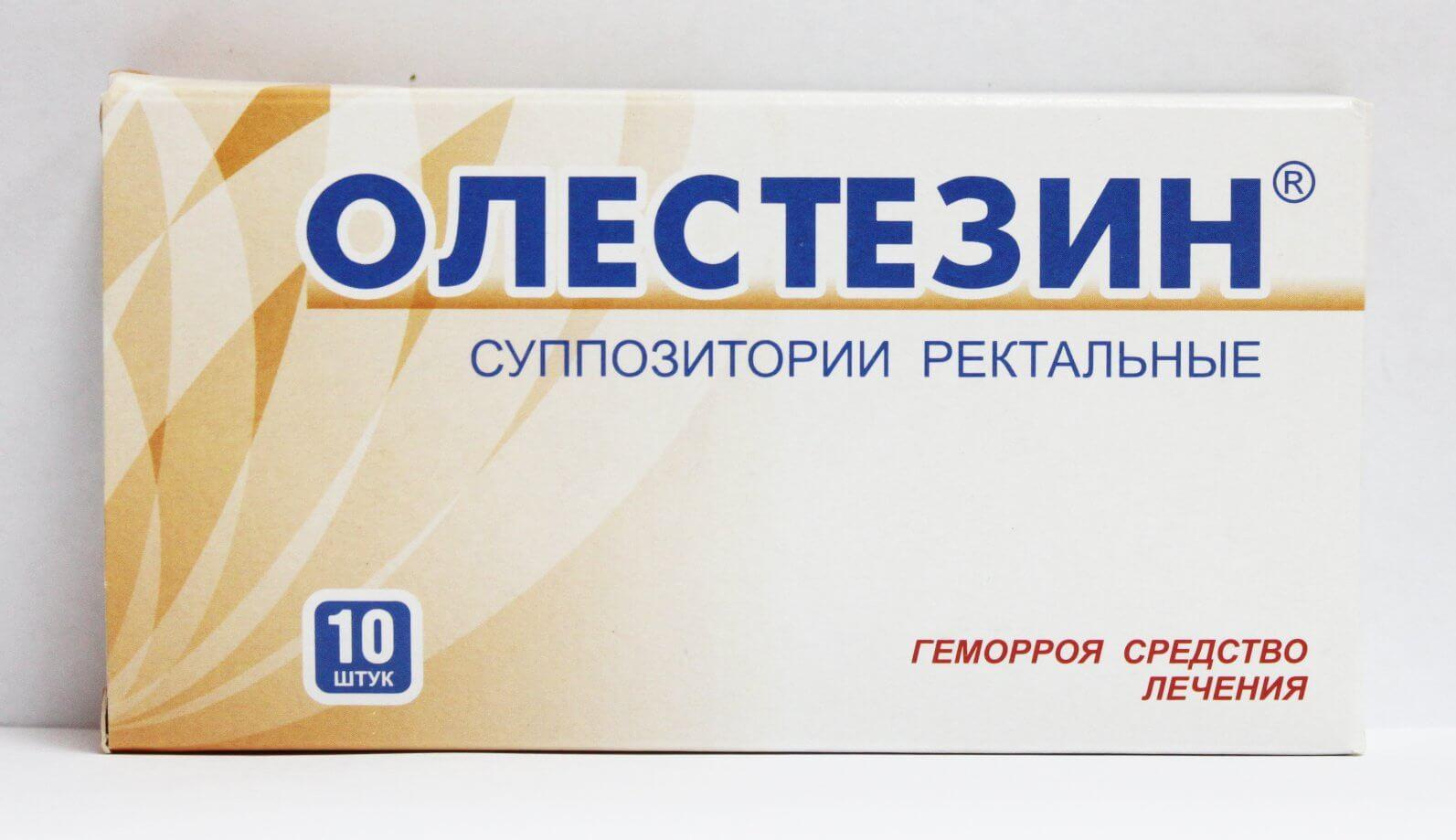 Геморрой Шишка Снаружи Лечение