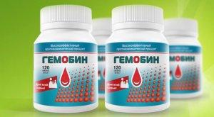 витамины для гемоглобина