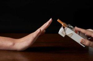 курение после еды