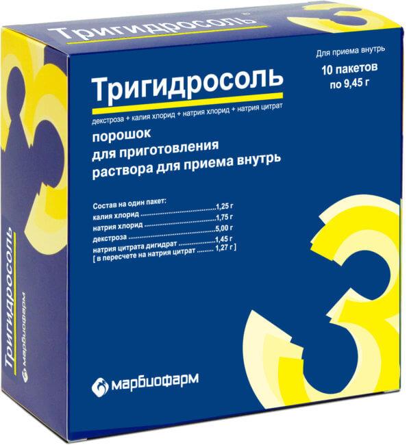Препарат Тригидросоль