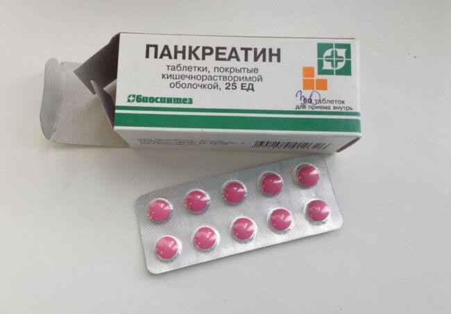 Таблетки Панкреатин